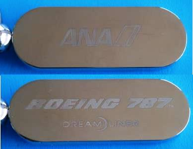 ANA×BOEING キーリング